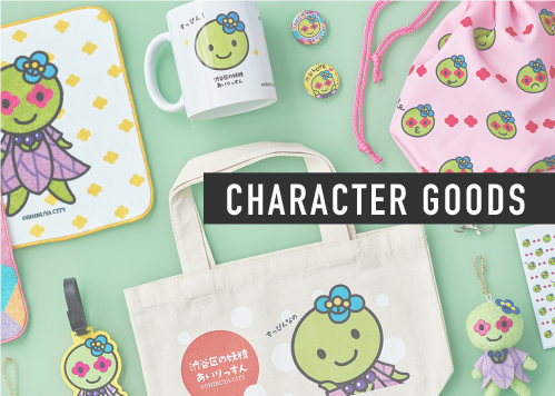 character goods